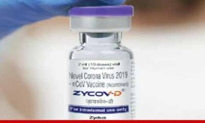 Zydus-Cadilas-Vaccine-Marksmen-Daily